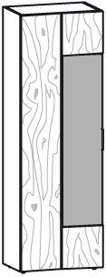 V-Alpin Diele Dielenschrank Type AD64