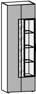 V-Alpin Vitrine Typ AV64R