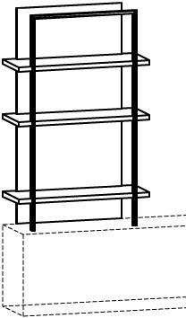V-Cube Aufbauregal Typ CR812A